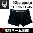 Ricacosta/SKULL COTTON PLAIN ブラック リカコスタ
